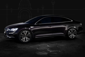 Concours gagnez une voiture d'une valeur de 30000 euros