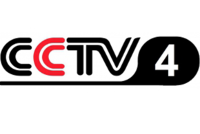 La chaîne CCTV-4 en clair