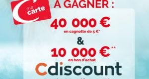 10 bons d'achat Cdiscount de 1000 euros