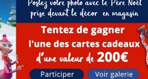 10 cartes cadeaux Auchan de 200 euros