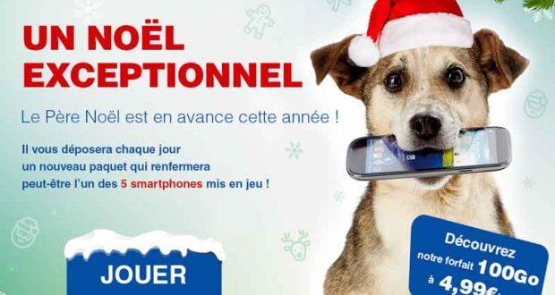 5 smartphones Samsung Galaxy S7