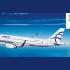 2 billets d'avion AR au départ de Genève et à destination d'Athènes en Grèce