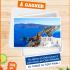 Voyage en Grèce pour 2 personnes