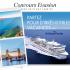 6 Coffrets Cadeaux Irrésistibles Voyages Brittany Ferries