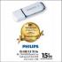 Clé USB 32Go Philips 100% Remboursé