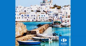 Voyage d'une semaine en Grèce pour 2 personnes