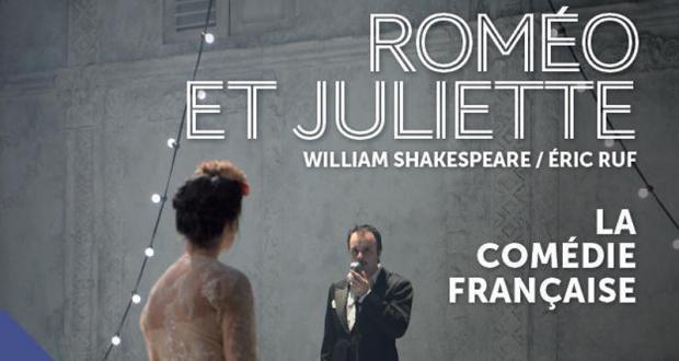 Pièce de théâtre gratuite Roméo et Juliette à la Comédie Française