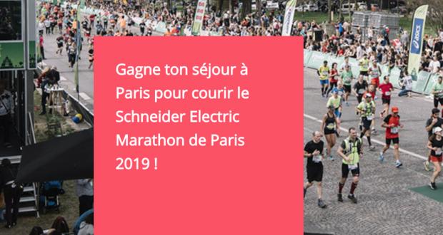 Séjour pour 2 personnes à Paris pour le Schneider Electric Marathon