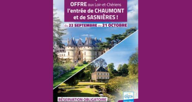 Visite Gratuite Du Domaine Regional De Chaumont Sur Loire Et Du