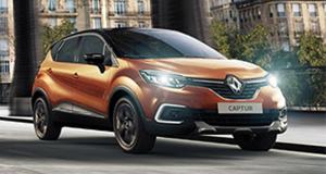 Gagnez une voiture modèle Renault Captur TCe 90
