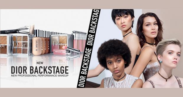 Échantillons gratuits fond de teint Face & Body Foundation Dior