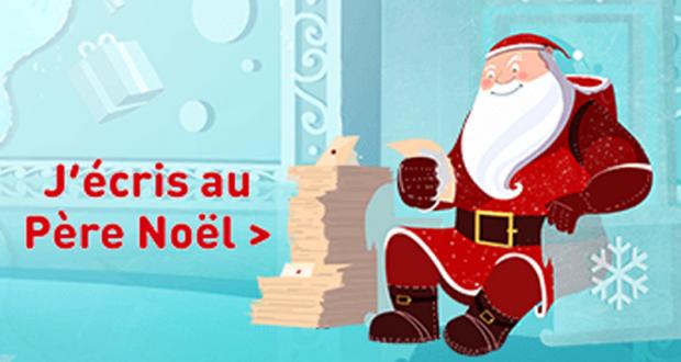 Recevez gratuitement une réponse du Père Noël
