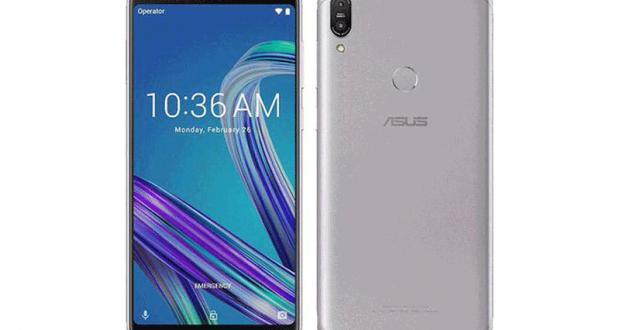 5 lots smartphone Asus ZenFone Max Pro M1