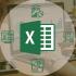 Cours en Ligne Gratuit - Microsoft Excel Masterclass