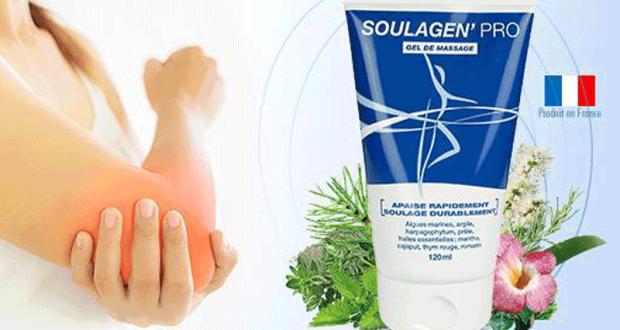 Échantillons gratuits du gel massage Soulagen Pro