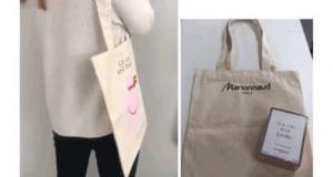 Cadeau gratuit Lancôme X Marionnaud