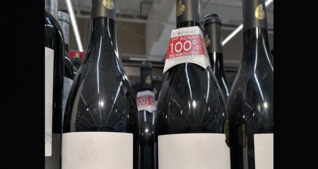 Bouteille de vin du Languedoc 100% remboursée