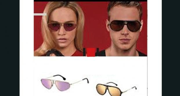 10 paires de lunettes Afflelou offertes