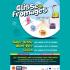 Dégustation gratuite de fromages AOP d'Auvergne