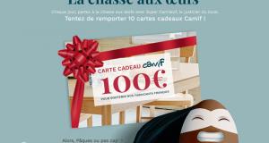 10 e-carte cadeaux Camif de 100 euros offertes