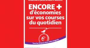 Catalogue Auchan du 29 juillet au 17 août 2020