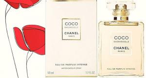 Eau de parfum Coco Mademoiselle de Chanel offerte