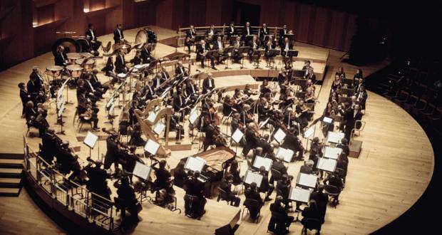 Concert Gratuit Beethoven Concerto pour piano n° 5 [Étudiants]
