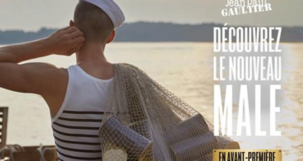 Échantillons gratuits du parfum Le Nouveau Male de Jean Paul Gaultier