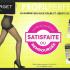 Collant Profil Perfect Le Bourget 100% remboursé