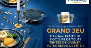 75 e-cartes cadeau Leclerc de 100 euros offertes