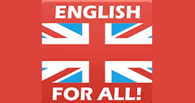 Application Anglais pour tous ! Pro gratuite