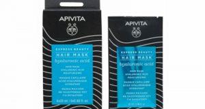 16 Masque Capillaire Hydratant Express Apivita à tester