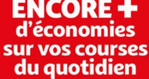 Catalogue Auchan du 18 août au 31 août 2021